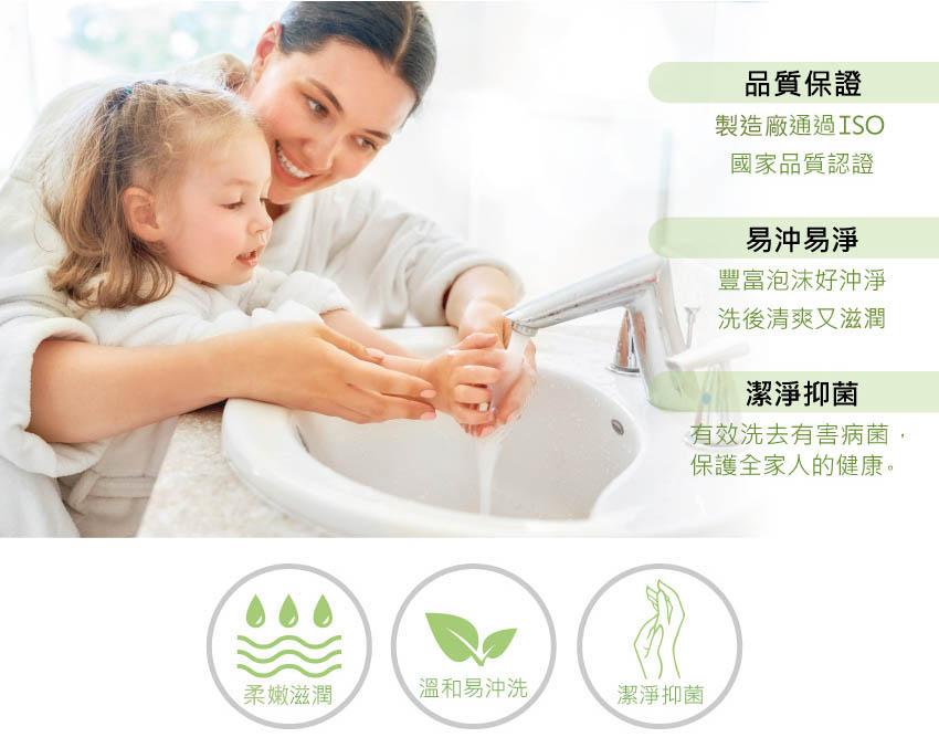 蜂王抗菌石鹼-雙重抗菌成份,潔淨抑菌,為健康建立第一道防護!