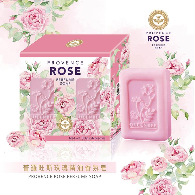 普羅旺斯玫瑰精油香氛皂
