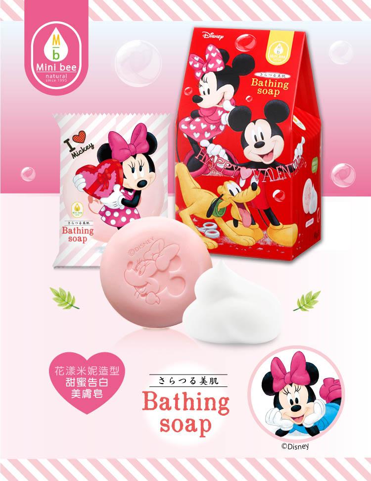 Minibee [Mickey & Friends] 花漾米妮美膚皂組